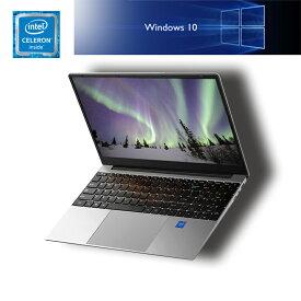 ★新品★【Windows10搭載】【Office搭載】Intel Celeron N4100 1.10GHz/メモリー:8GB/高速SSD128GB/IPS広視野角15.6型フルHD液晶/Webカメラ/10キー/無線機能//超軽量大容量バッテリー搭載/ノートパソコン/新品外付きHDD選択可能/WPS office インストール済み