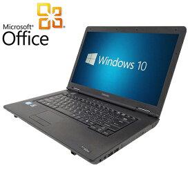 【中古】【Microsoft Office 2019搭載】【Win 10搭載】 TOSHIBA PB55シリーズ/第三世代 Core i5 2.66GHz/メモリ4GB/320GB/DVDドライブ/大画面15.6インチ/無線LAN搭載/中古ノートパソコン(中古マウス付き)/ (新品メモリー+新品SSD)選択可能