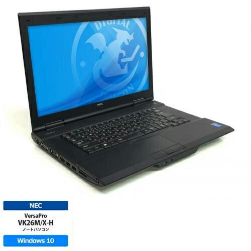 【中古】外付きテンキー付き【Microsoft Office2016搭載】【Windows 10搭載】NEC VersaPro VK25 /第三世代Core i5 2.50GHz/メモリ 15.6インチ 大画面/無線LAN/DVD/中古ノートパソコン (HDD320GB メモリ4GB)(中古マウス付き)(新品メモリー:8GB+新品SSD:480GB)選択可能