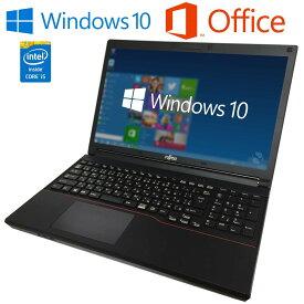 【中古】【Microsoft Office 2019搭載】【Win 10搭載】富士通 A574/HX /テンキー/第四世代Core i5(4300M)2.6GHz/メモリ4GB/HDD320GB/15.6インチ液晶/無線LAN付/中古ノートパソコン(中古マウス付き) (新品メモリー+新品SSD+外付きDVDスーパーマルチ選択可能)