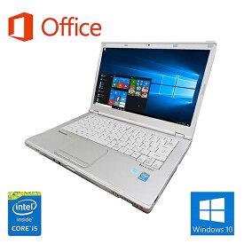 ★中古★ 【Microsoft Office 2019搭載】【Win 10搭載】Panasonic CF-LX4/第五世代Core i5/メモリー4GB/320GB/DVD/14インチ/HDMI/USB 3.0/内蔵無線搭載