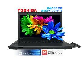 【中古】【Office搭載】【Win 10搭載】TOSHIBA B554/第四世代Core i5 2.5GHz/メモリー4GB/SSD120GB/DVDドライブ/USB 3.0/大画面15.6インチ/無線LAN搭載/ノートパソコン/(中古マウス付き)SSD選択可能/WPS Office付き