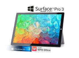 ★中古美品★【Windows10搭載】【Office搭載】マイクロソフト Surface Pro 3 在宅勤務・Zoom・カメラ付き 12.3型 液晶 タブレット PC ( Core i5 / 256GB / 8GB RAM 中古タイプカバー 選択可能 )