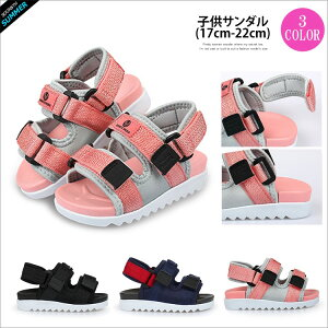 【SOON 新作】2TYPEで履ける2ベルトサンダル!韓国子供靴 子供靴 キッズ ジュニア 男の子 女の子 15cm 16cm 17cm 18cm 19cm 20cm 21cm 22cm シューズ