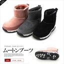 【SOON 再入荷】防滑ソール ムートンブーツ 防寒ブーツ シューズ 裏ボア 生地 保温 歩行サポート かわいい 韓国子供服…