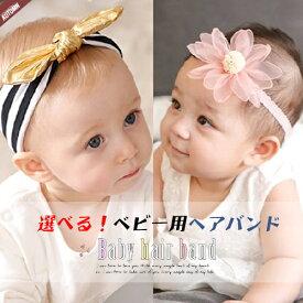 b82f7a3522014  SOON 赤ちゃん ヘアバンド  ヘアバンド ベビー ヘアアクセサリー ベビー 帽子、新生児 赤ちゃん 髪飾り、出産祝い 女の子 子供 赤ちゃん  帽子、ニット、ヘア ...