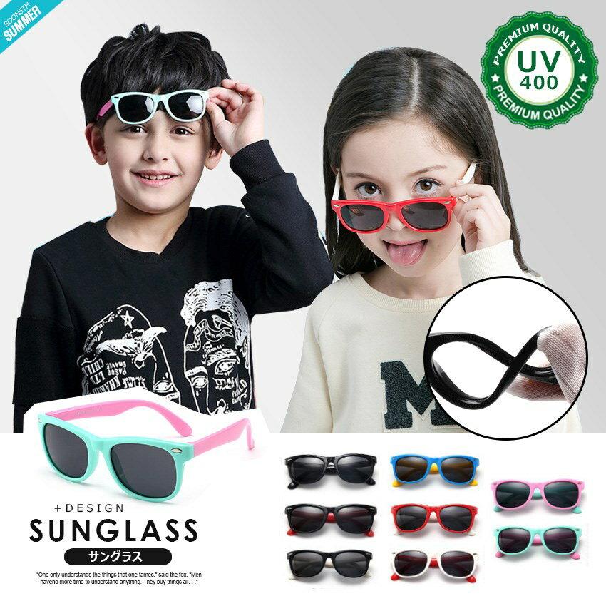 【SOON 夏 新作】uv400 サングラス ツーカラー 子供用 サングラス uvカット 韓国 キッズ ジュニア 女の子 男の子 フリーサイズ