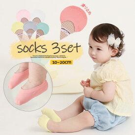 滑り止め フットカバー 3セット 脱げない 靴下 セット!韓国子供 韓国 子供 キッズ 女の子 男の子 10cm-20cm 小物 socks ベービー靴下 子供靴下 夏休み