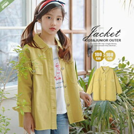 6fdb03ac44522  SOON 春 新作 オーバーサイズ 黄色 ジャケット カジュアル アウター ベーシック 韓国子供服 韓国