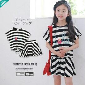 bafc765301e0c 韓国 子供服のBee ·  SOON 夏 新作 ボーダー柄 セットアップ 半袖 Tシャツ スカート 半袖 スカート 上下セット