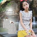【SOON 夏 新作】花柄ブラウス イエロースカート セットアップ 半袖 スカート 上下セット ベーシック 韓国子供服 韓国…