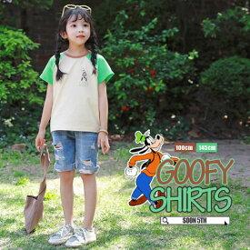 韓国子供服 子ども こども 服 ふく soon ディズニー グーフィー 半袖 シャツ 男の子 男児 女の子 女児 キッズ ジュニア コドモ こども 100cm 110cm 120cm 130cm 140cm 145cm