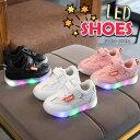 韓国子供服 子ども こども 服 ふく soon LED 光る靴 光るスニーカー 光るシューズ 光る シューズ 女の子 くつ 男の子 …