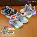 韓国子供服 子ども こども 服 ふく soon LED 光る靴 光るシューズ 女の子 男の子 光るスニーカー 男児 女児 キッズ ジュニア 13cm 14cm 15cm 16cm 17cm 18cm