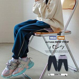 韓国子供服 子供服 子供 服 秋 トレーナーパンツ 長ズボン サルエル パンツ ボトムス シンプル ベーシック ボトムス 女の子 女児 男の子 男児 キッズ ジュニア ユニセックス 100cm 110cm 120cm 130cm