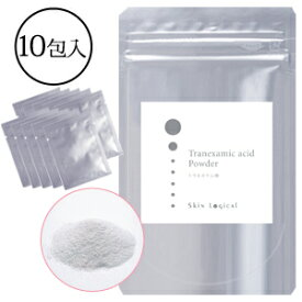 スキンロジカル トラネキサム酸パウダー 1g×10包 [化粧水200mL分](化粧水精製ボトル付)