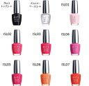 【定型外普通郵便送料無料】 OPI インフィニット シャイン ISL01 (15mL) 【O.P.I INFINITE SHINE】 Pretty Pink Perse…
