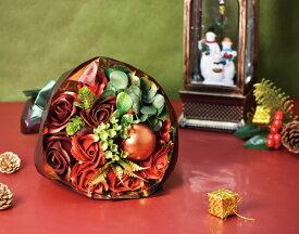 【送料無料】エマーブル   シャボンフラワー ソープフラワー ギフト プチギフト フラワーギフト フラワーソープ 花 花束 ブーケ 誕生日 プレゼント 贈り物 お祝い お返し 結婚記念日 バラ 豪華 女性 造花 枯れない花 クリスマス メッセージカード付