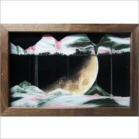 【KB collection オーストリア製】サンドピクチャー ムーンライト 22×33cm