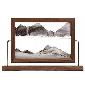 【KB collection オーストリア製】 サンドピクチャー ウインドー ウォルナット 33×22×6cm