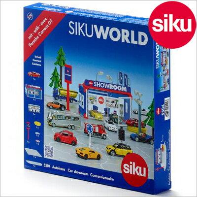 <ボーネルンド> Siku(ジク)社輸入ミニカー5504 SIKU WORLD ジクワールド ショールーム car showroom ジオラマ