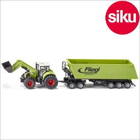 <ボーネルンド> Siku(ジク)社輸入ミニカー1949 Tractor with front loader 1/50