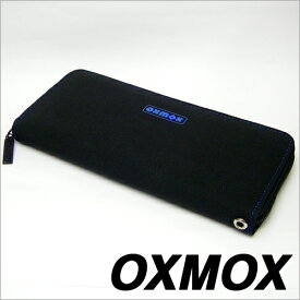 OXMOX オックスモックス color カラー ラウンドジッパー長財布 ブルー