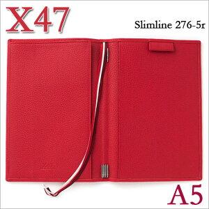 X47 ドイツ製 システム手帳 A5 スリムライン シュリンクレザー レッド