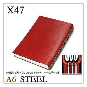 X47 STEEL 本革 A6 レッド 3本バードイツ製 ノートブック横罫・無地・方眼 ノートセット