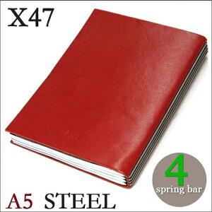 X47 STEEL 本革 A5 レッド 4本バードイツ製 ノートブック横罫・無地・方眼 ノートセット