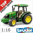 Bruder(ブルーダー)社 ProSeries(プロシリーズ) 02106 JD5115Mトラクター