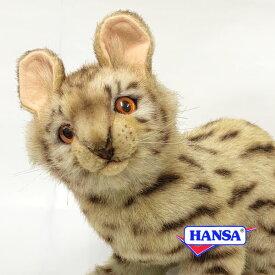 HANSA ハンサ ぬいぐるみ7844 ベンガルヤマネコ LEOPARD CAT