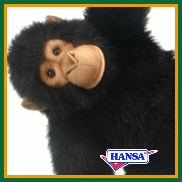 HANSA ハンサ ぬいぐるみ1759 チンパンジー 40 CHIMP