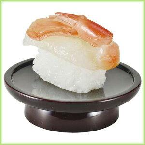 食品サンプル 寿司 ボタンエビ ぼたんえび ボタン海老