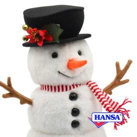 HANSA ハンサ ぬいぐるみ7600 スノーマンS SNOWMAN