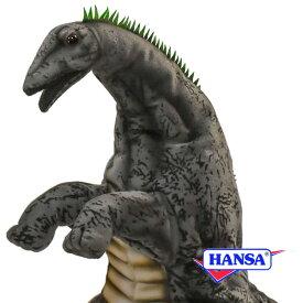 HANSA ハンサ ぬいぐるみ7743 ハンドパペット ディアマンティナサウルス DIAMANTINASAURUS