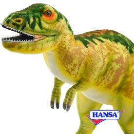 HANSA ハンサ ぬいぐるみ7776 ティラノサウルス イエローグリーン TREX YELLOW GREEN