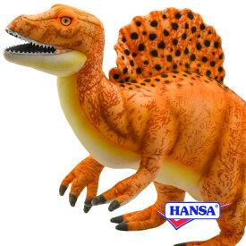 HANSA ハンサ ぬいぐるみ7782 スピノサウルス オレンジ SPINOSAURUS ORANGE
