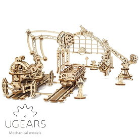 Ugears ユーギアーズ 木製組立立体パズル レールマニピュレーター