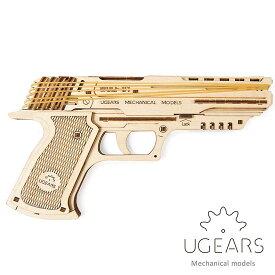 Ugears ユーギアーズ 木製組立立体パズル wolf-01ハンドガン