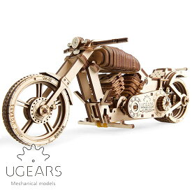 Ugears ユーギアーズ 木製組立立体パズル バイク VM-02