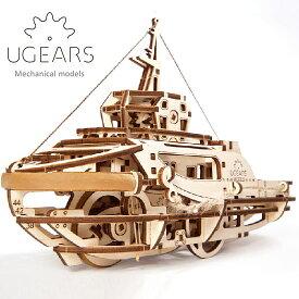 Ugears ユーギアーズ 木製組立立体パズル タグボート