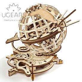 Ugears ユーギアーズ 木製組立立体パズル メカニカルアース
