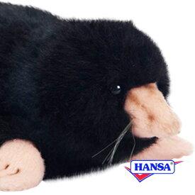 HANSA ハンサ ぬいぐるみ3072 モグラ MOLE