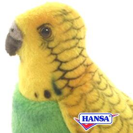 HANSA ハンサ ぬいぐるみ3653 グリーンセキセイインコ BUDGERIGAR GREEN