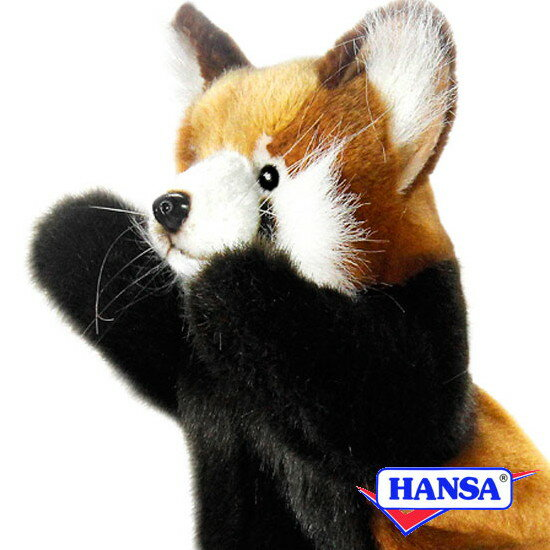 HANSA ハンサ ぬいぐるみ4027 ハンドパペット レッサーパンダ REDPANDA