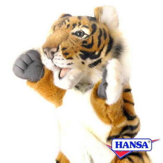 HANSA ハンサ ぬいぐるみ4039 ハンドパペット トラ TIGER