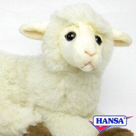 HANSA ハンサ ぬいぐるみ4773 ヒツジの仔 白 LAMB LAYING WHITE