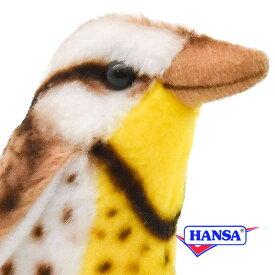 HANSA ハンサ ぬいぐるみ5521 キヅタアメリカムシクイ BEIGE BIRD