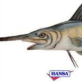HANSA ハンサ ぬいぐるみ6051 クロカジキ BLUE MARLIN